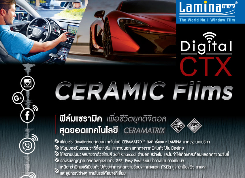 Lamina Digital ctx